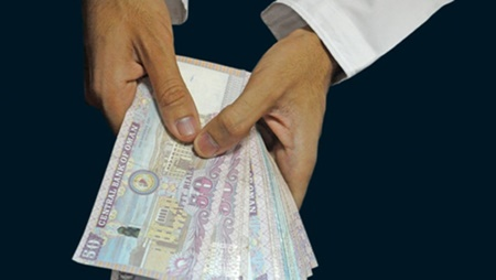 how much am I worth in Oman