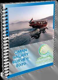 Salaries in Oman