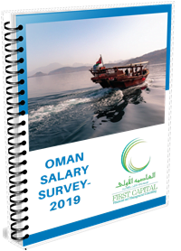 Oman Salary Survey 2019